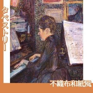 ロートレック「ピアノを弾くディオ嬢」【タペストリー:不織布和紙風】
