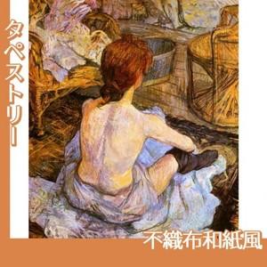 ロートレック「化粧する女」【タペストリー:不織布和紙風】