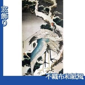 葛飾北斎「雪松に鶴」【窓飾り:不織布和紙風】