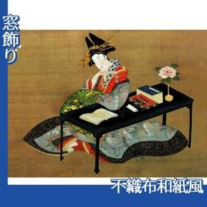 無款「見立荘子胡蝶の夢図」【窓飾り:不織布和紙風】