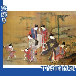 無款「見立竹林七賢図」【窓飾り:不織布和紙風】
