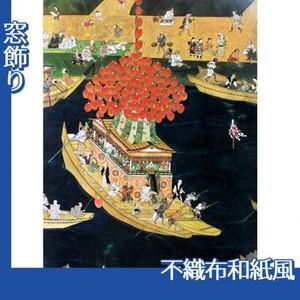 無款「津島神社祭礼図屏風 宵祭(部分)」【窓飾り:不織布和紙風】