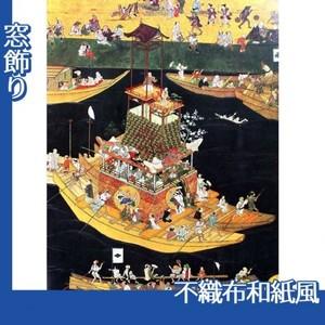 無款「津島神社祭礼図屏風 朝祭(部分2)」【窓飾り:不織布和紙風】
