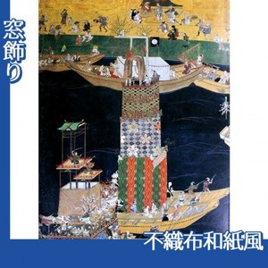 無款「津島神社祭礼図屏風 朝祭(部分3)」【窓飾り:不織布和紙風】