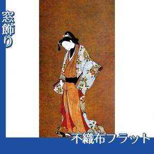 無款「寛文美人図」【窓飾り:不織布フラット100g】