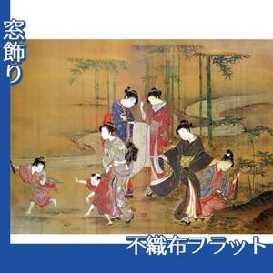 無款「見立竹林七賢図」【窓飾り:不織布フラット100g】