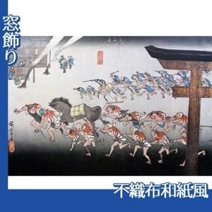 歌川広重「東海道五拾三次 宮・熱田神事」【窓飾り:不織布和紙風】