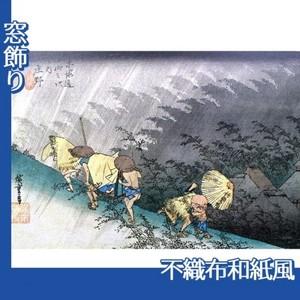 歌川広重「東海道五拾三次 庄野・白雨」【窓飾り:不織布和紙風】