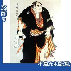 勝川春英「立神盤右ェ門」【窓飾り:不織布和紙風】