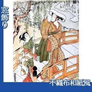 礒田湖龍斎「風流源氏 うつせみ」【窓飾り:不織布和紙風】