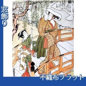 礒田湖龍斎「風流源氏 うつせみ」【窓飾り:不織布フラット100g】