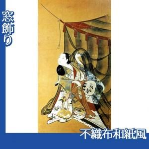 懐月堂安度「蚊帳美人図」【窓飾り:不織布和紙風】