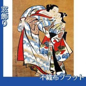 懐月堂安度「遊女と禿図」【窓飾り:不織布フラット100g】