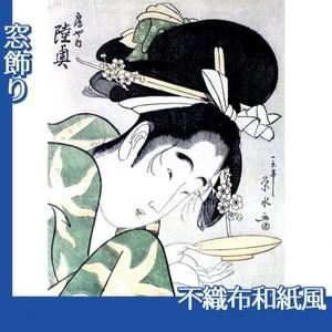 一楽亭栄水「鶴や内陸奥」【窓飾り:不織布和紙風】