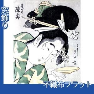 一楽亭栄水「鶴や内陸奥」【窓飾り:不織布フラット100g】