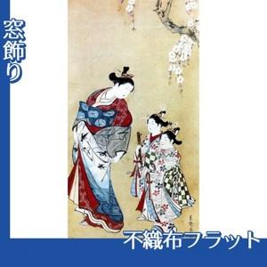 東艶斎花翁「桜下遊女と禿図」【窓飾り:不織布フラット100g】