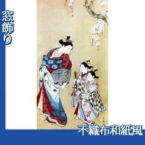 東艶斎花翁「桜下遊女と禿図」【窓飾り:不織布和紙風】
