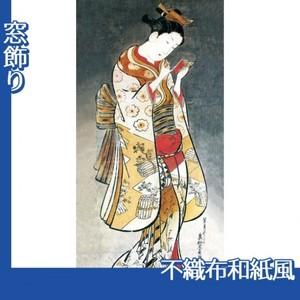 奥村政信「鏡をみる美人」【窓飾り:不織布和紙風】
