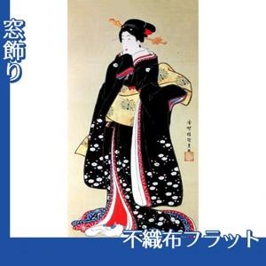 歌川国貞「振袖美人図」【窓飾り:不織布フラット100g】