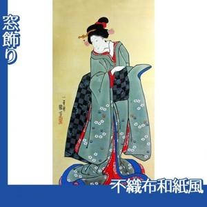 歌川国芳「振袖美人図」【窓飾り:不織布和紙風】