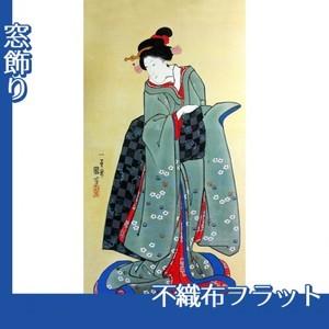 歌川国芳「振袖美人図」【窓飾り:不織布フラット100g】