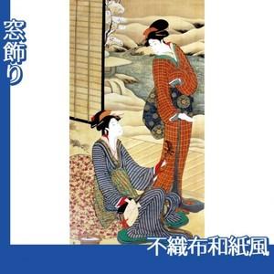 歌川豊広「音じめ合わせ美人」【窓飾り:不織布和紙風】