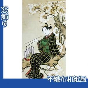鳥居清忠「桜下美人図」【窓飾り:不織布和紙風】