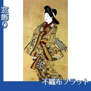杉村治兵衛「立美人図」【窓飾り:不織布フラット100g】