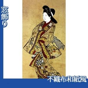 杉村治兵衛「立美人図」【窓飾り:不織布和紙風】
