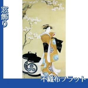 歌川豊春「桜下遊女図」【窓飾り:不織布フラット100g】