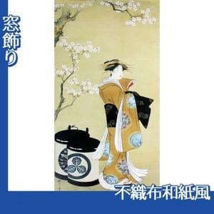 歌川豊春「桜下遊女図」【窓飾り:不織布和紙風】