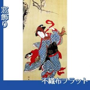 勝川春章「春駒図」【窓飾り:不織布フラット100g】