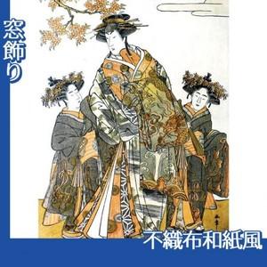 勝川春章「初代中村里好」【窓飾り:不織布和紙風】