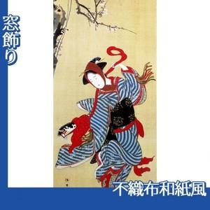 勝川春章「春駒図」【窓飾り:不織布和紙風】