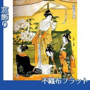 鳥文斎栄之「源氏花のゑん3」【窓飾り:不織布フラット100g】