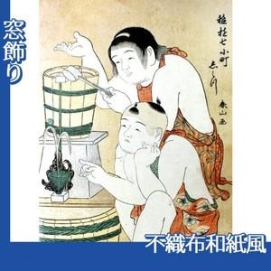 勝川春山「稚遊七小町 志ら川」【窓飾り:不織布和紙風】