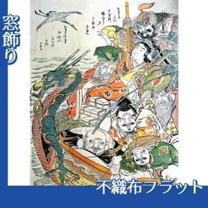 勝川春朗「七福神」【窓飾り:不織布フラット100g】