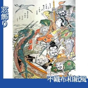 勝川春朗「七福神」【窓飾り:不織布和紙風】