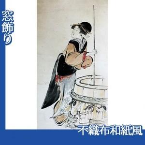 歌川豊国「美人若水汲み(部分)」【窓飾り:不織布和紙風】