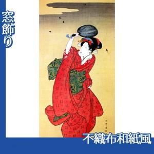歌川豊国「蛍狩美人図」【窓飾り:不織布和紙風】