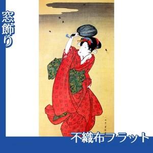 歌川豊国「蛍狩美人図」【窓飾り:不織布フラット100g】