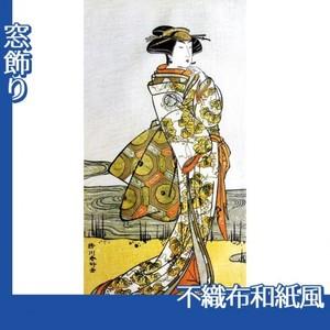 勝川春好「三代目瀬川菊之丞」【窓飾り:不織布和紙風】