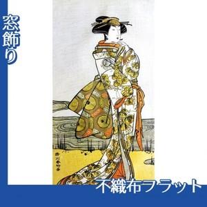 勝川春好「三代目瀬川菊之丞」【窓飾り:不織布フラット100g】