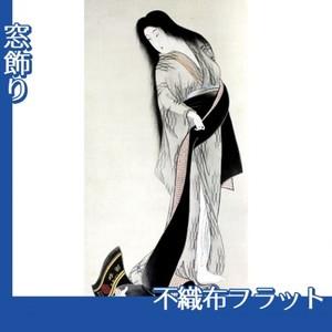 橋本周延「見立女三宮図」【窓飾り:不織布フラット100g】