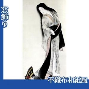 橋本周延「見立女三宮図」【窓飾り:不織布和紙風】