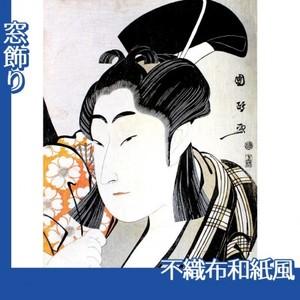 歌川国政「二代目中村野塩の桜丸」【窓飾り:不織布和紙風】