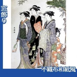 勝川春潮「羽子板を持つ美人図」【窓飾り:不織布和紙風】