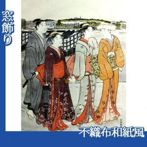 勝川春潮「三囲詣1」【窓飾り:不織布和紙風】