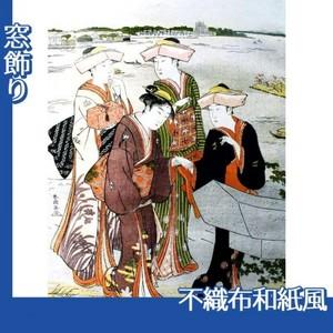 勝川春潮「三囲詣3」【窓飾り:不織布和紙風】