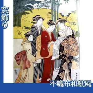 勝川春潮「竹林七妍1」【窓飾り:不織布和紙風】
